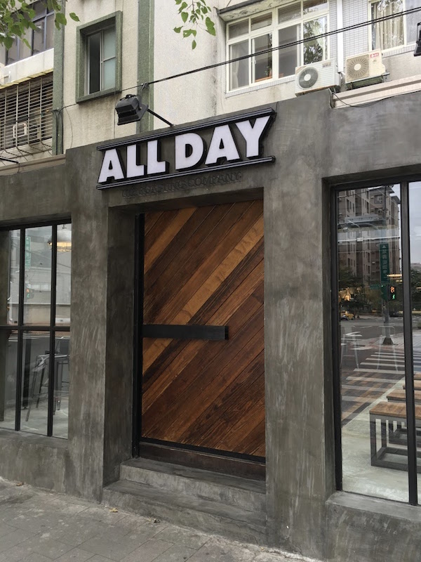 All Day Roasting Company 門口另一邊