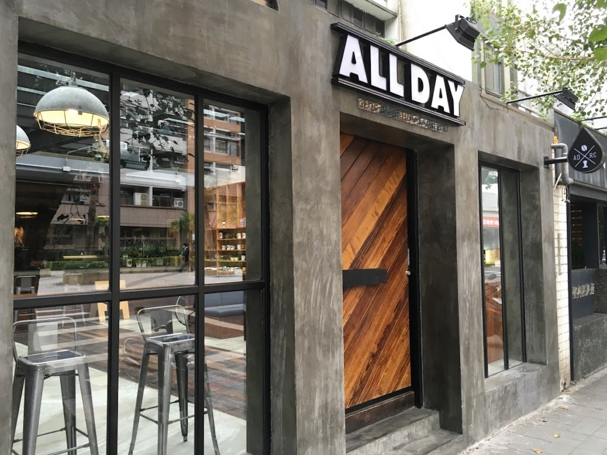 All Day Roasting Company 門口