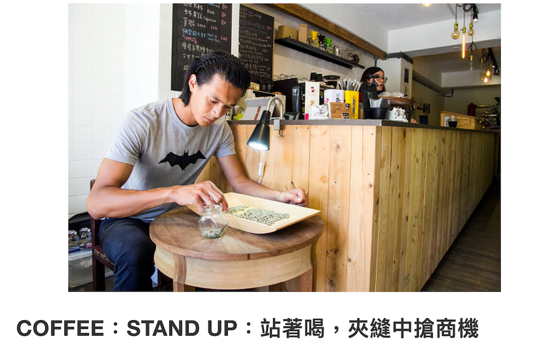 COFFEE:STAND_UP:iCHEF Club