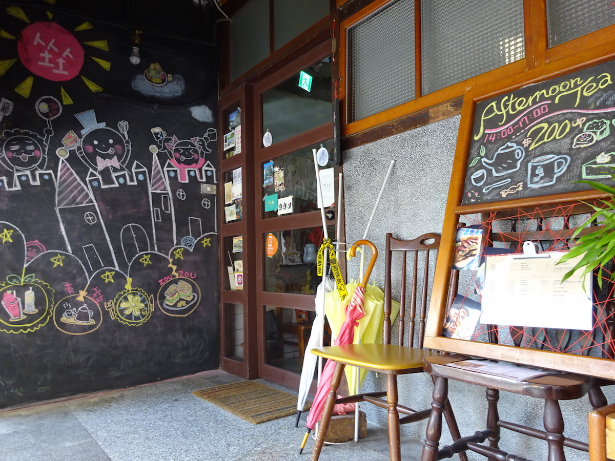 the cover picture of Zuò Zuò Cafe