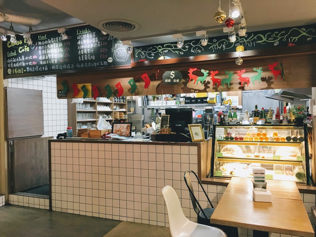 the kitchen in the Choose Me Cafe & Meal