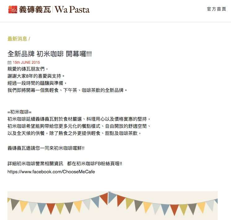 the new brand established from wa pasta