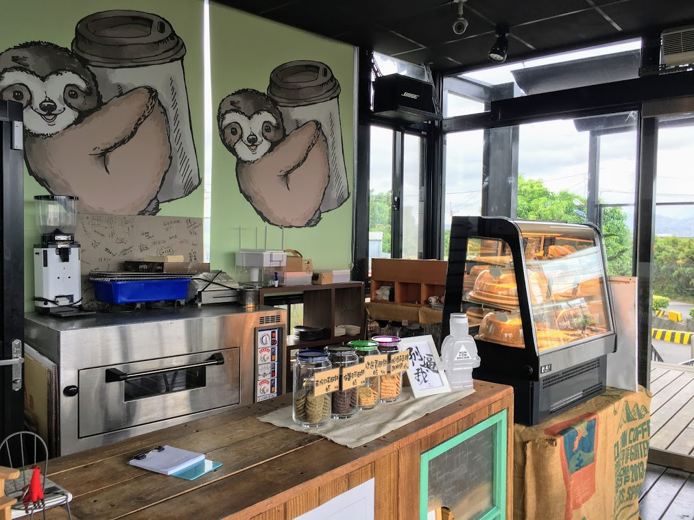 the cover picture for LILI KOKO Coffee