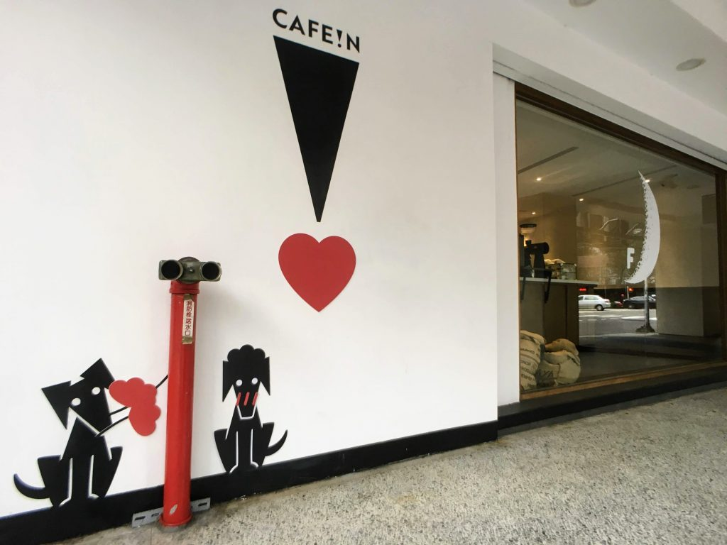 CAFE!N logo & vision design