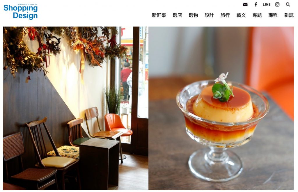 Everydaycafe x Shopping Design