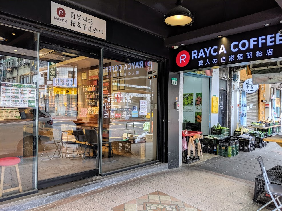 RAYCA Coffee 門口
